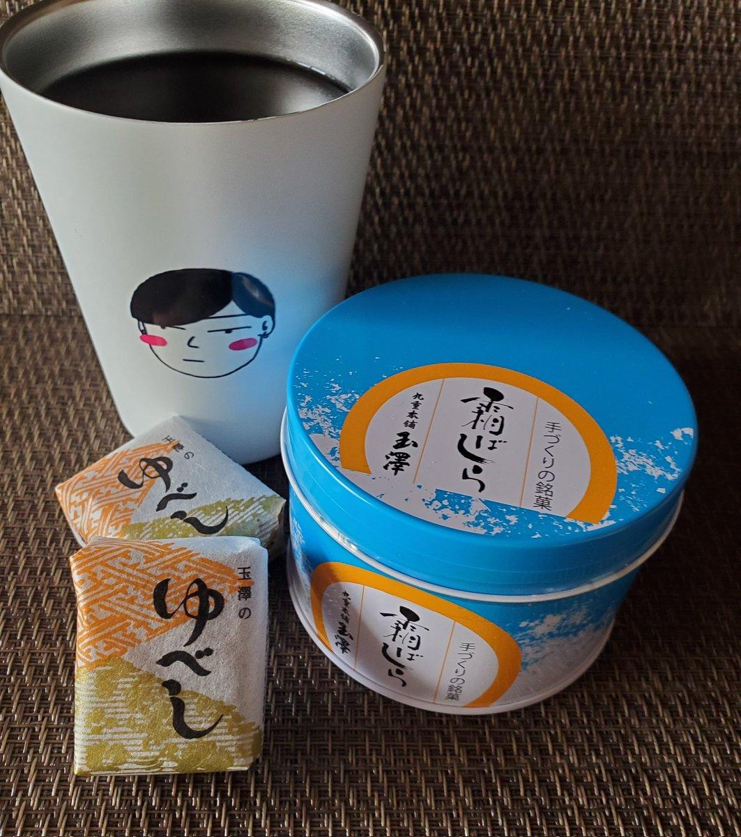 test ツイッターメディア - 仙台で絶対買いたかった 冬期限定の『霜ばしら』 1缶だけ めっちゃ繊細な飴 口の中でホロッと溶けて… おいしい😋🍴💕 https://t.co/AmWFaa2bc6