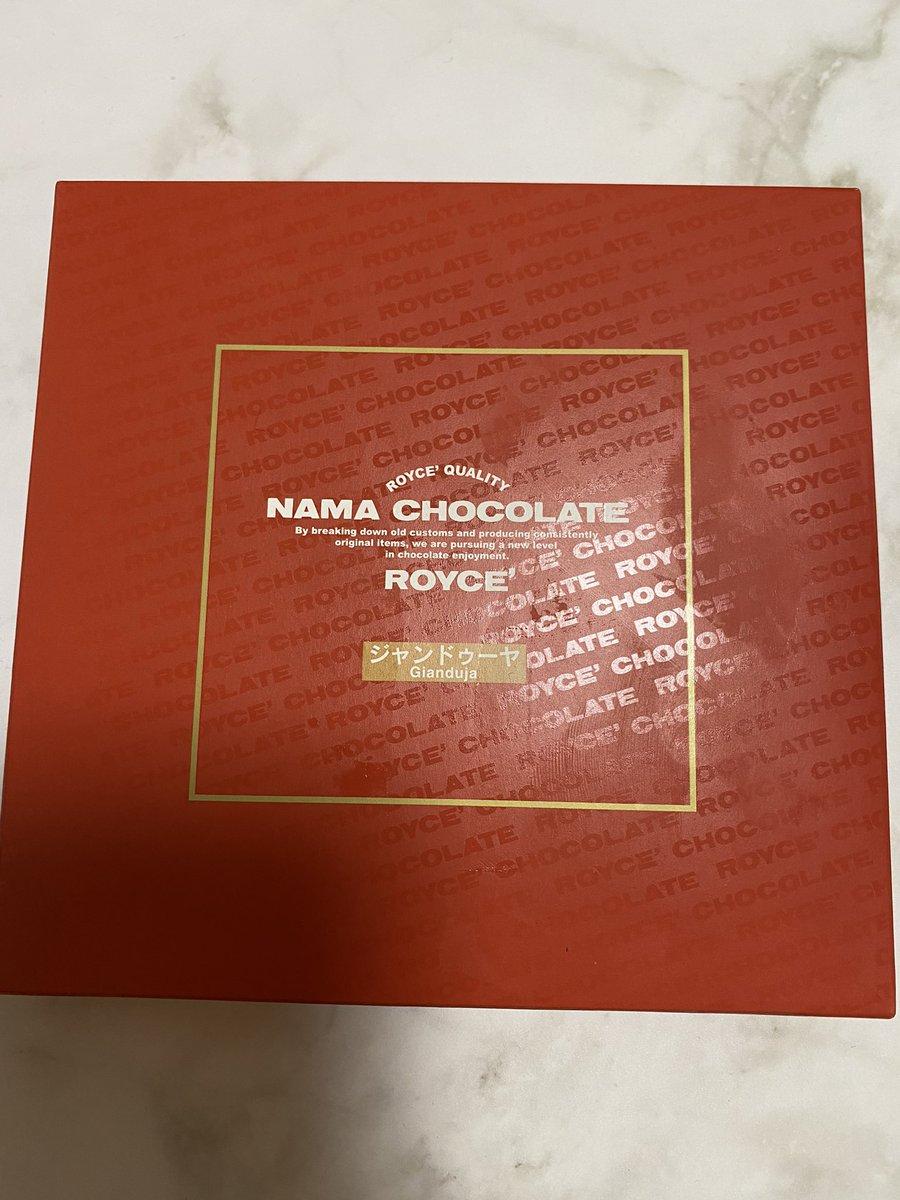 test ツイッターメディア - ロイズの生チョコレート 口溶けが良くて、 美味しかったです🍫✨ 一気に食べずに少しずつ味わって 食べたいと思います💖   #にゃんおやつ記録 #ロイズ  #生チョコレート https://t.co/lLwgxNI0LE