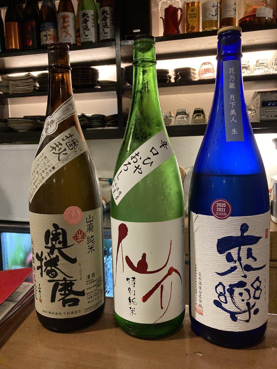 test ツイッターメディア - 幸せは美味い酒とともにある。 阪神芦屋のみずかみさんで 兵庫の地酒🍶を堪能。居心地の良いお店。太田和彦さんに是非訪れて欲しいお店。御影、住吉、芦屋、西宮を巡って欲しい。 いい酒いい人いい肴 #奥播磨 #来楽 #仙介 https://t.co/4nEDFRPC2f