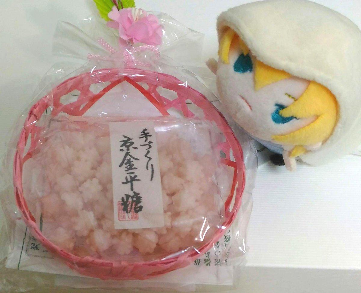 test ツイッターメディア - 緑寿庵清水の金平糖🌟⭐カラーが豊富だし美味しい❤️  #とうらぶ美味しいもの博 https://t.co/61jsWbYFNO