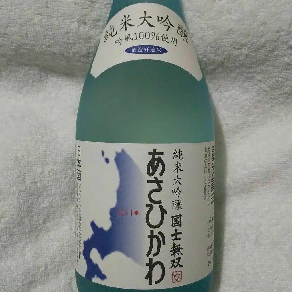 test ツイッターメディア - 今日の純米酒(61) 国士無双 純米大吟醸 あさひかわ(製造:髙砂酒造)  精米歩合:45% 日本酒度:+3 酸度:1.3 アルコール分:15度以上16度未満  米、水ともどもにまさしく旭川のお酒。これ旭川で飲むなり、買って帰るなりしたいもんだ。 https://t.co/TkGYC9MfCU https://t.co/KiCaKsy1z1