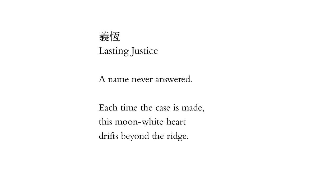 test Twitter Media - RT @_IanBoyden: October 15. The birthday of Lasting Justice. https://t.co/BnjetGV7fm