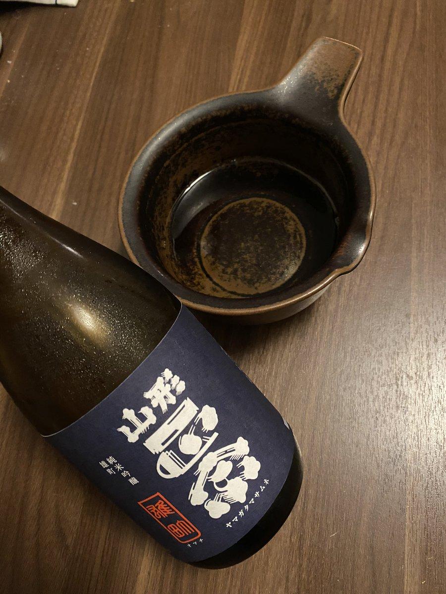 test ツイッターメディア - 本日の日本酒です。 山形正宗、好き。 #山形正宗 #雄町 #日本酒 #日本酒好きな人と繋がりたい https://t.co/AGb2isWswO
