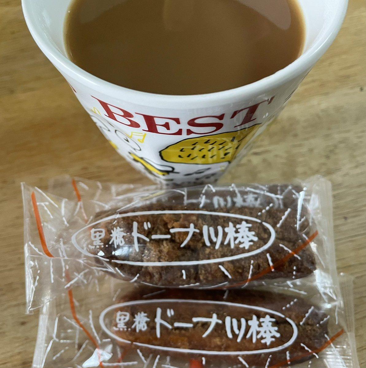 test ツイッターメディア - 今日のおやつ😆 砂糖ミルク入りのコーヒーと黒糖ドーナツ棒😋 https://t.co/jgwXEFxCmQ