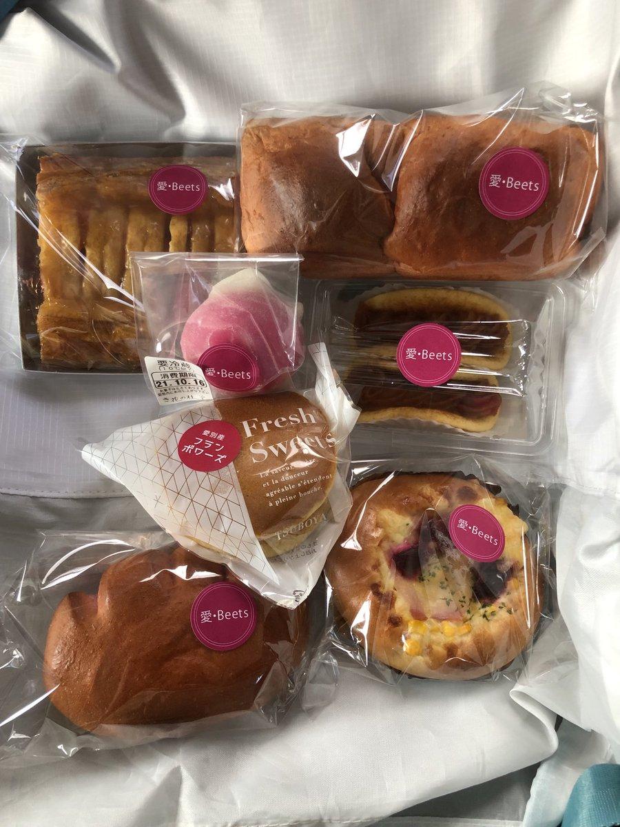 test ツイッターメディア - 旭川の老舗菓子店「壺屋」工場祭が昨日から17日(日)までの3日間で、き花の杜で開催されています。 今回、壺屋さんとコラボしてビーツと木苺を使った菓子やパンを限定品として販売しています。ピザ、クリームパン、どら焼き、大福など計7品です。 時間は朝9時半から夕方4時位までです。 https://t.co/lYvFerjzWU