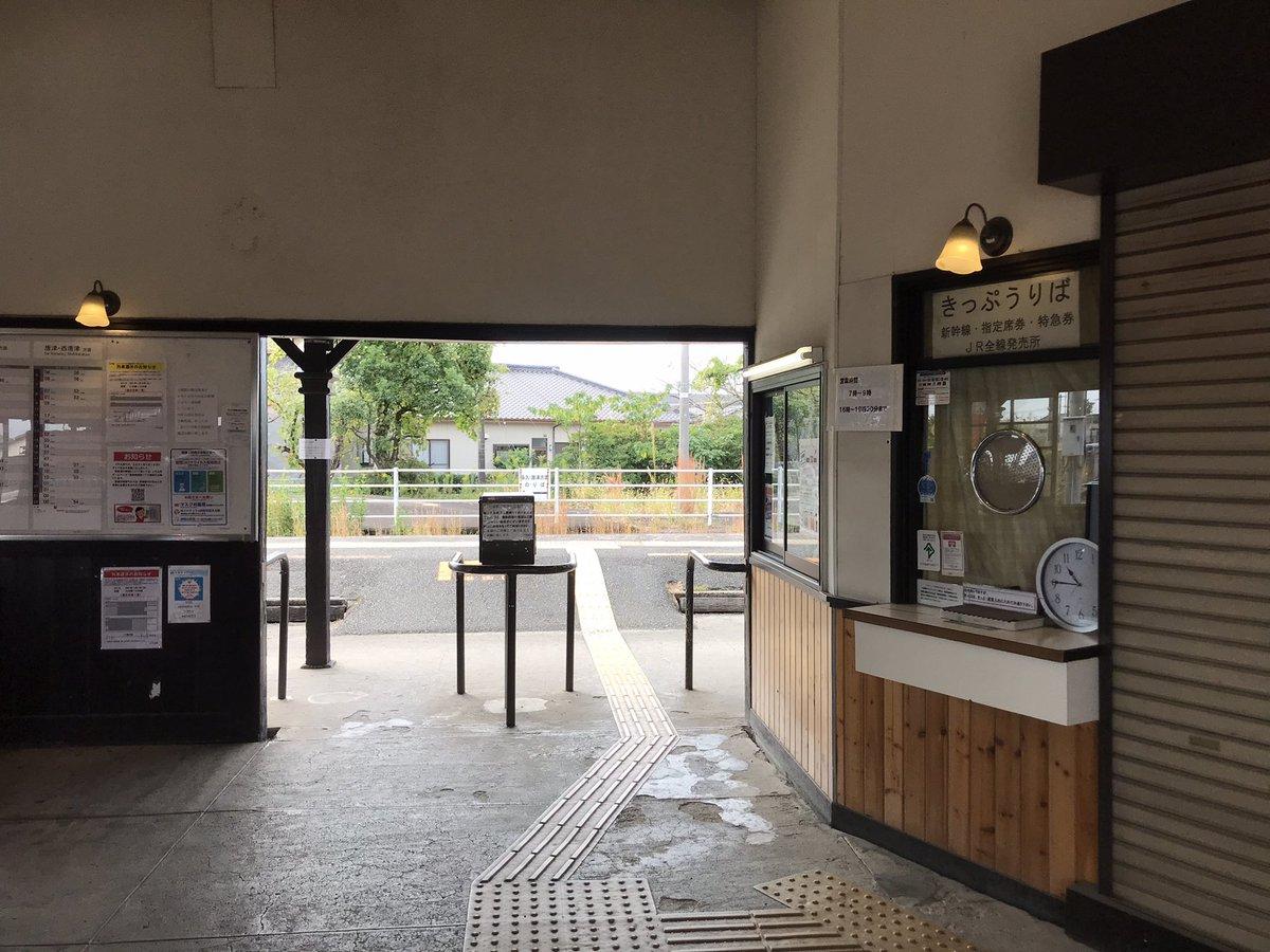 test ツイッターメディア - 小城駅 駅舎も昔ながらの物が使われていました 昔は駅のホームで羊羹の立ち売りもしていたそうです 駅舎の中も綺麗ですね https://t.co/pFerFuF1Hj