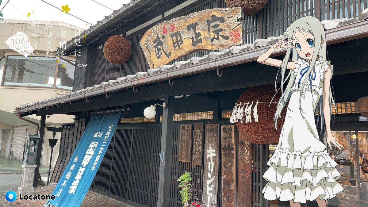test ツイッターメディア - 武甲酒造 https://t.co/DGUMRxXiyr