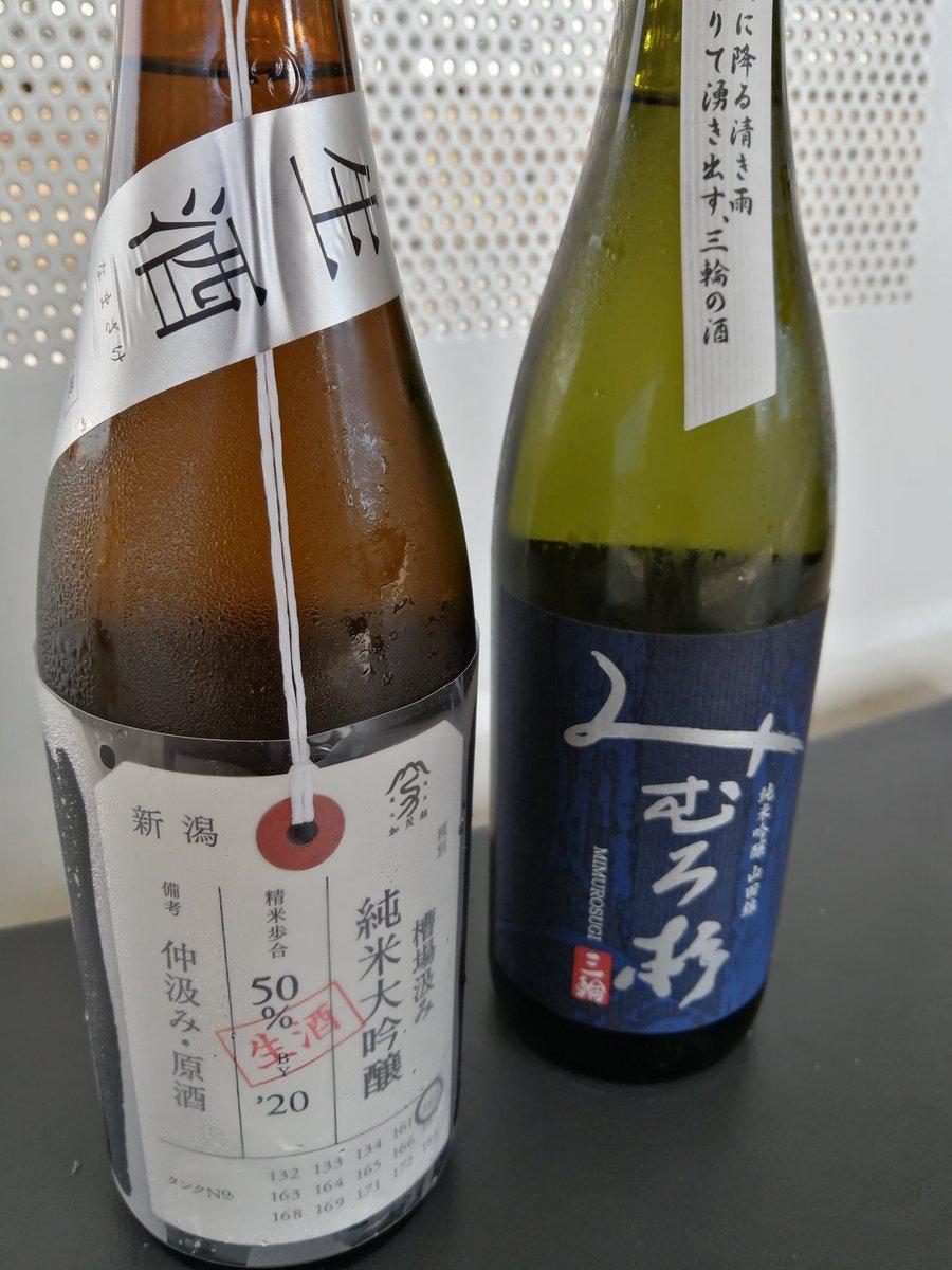 test ツイッターメディア - 日本酒を購入するための名古屋ツアー無事終わりました!! 天美はオンラインでポチり月曜日に届くのですが、店舗にあるのは初めて見たこともあり、思わず手に取ってしまいました🙂 天美なら2本あってもいいですからね😋 加茂錦もみむろ杉も県内では買えないので嬉しいです。  #天美 #酒泉洞堀一 https://t.co/0RSJWM7jW6