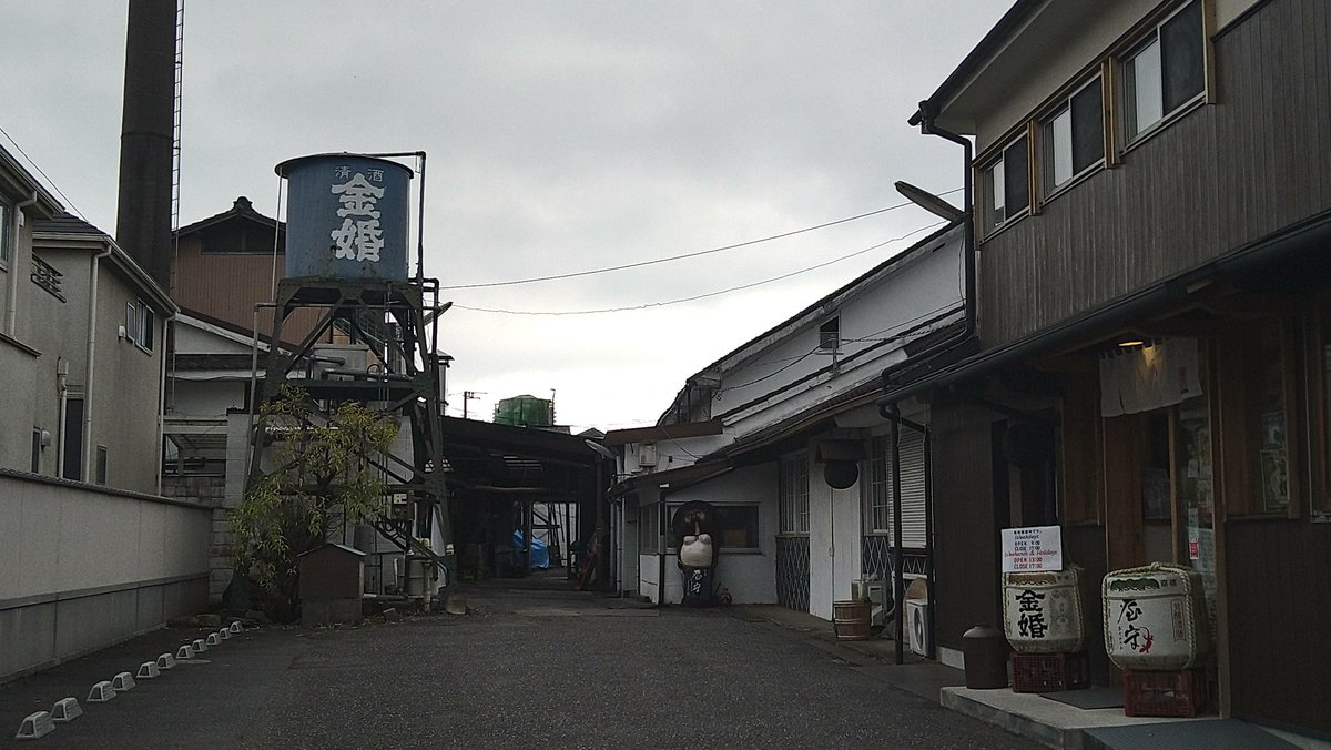 test ツイッターメディア - 豊島屋酒造さんに来たー! お酒とみりん買って帰ります。 https://t.co/4mA0AMQPVS