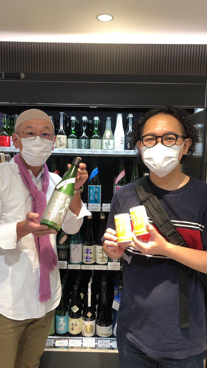 test ツイッターメディア - 松屋銀座で、大矢孝酒造(神奈川県愛川町)の大矢さんに会ってきた。  で、先行販売の一合缶を購入。 https://t.co/Ykq9fieAwW  蔵見学のご相談をしつつ、自転車でふらっと寄るかもとお知らせ。 https://t.co/rhZA8GrJ1M