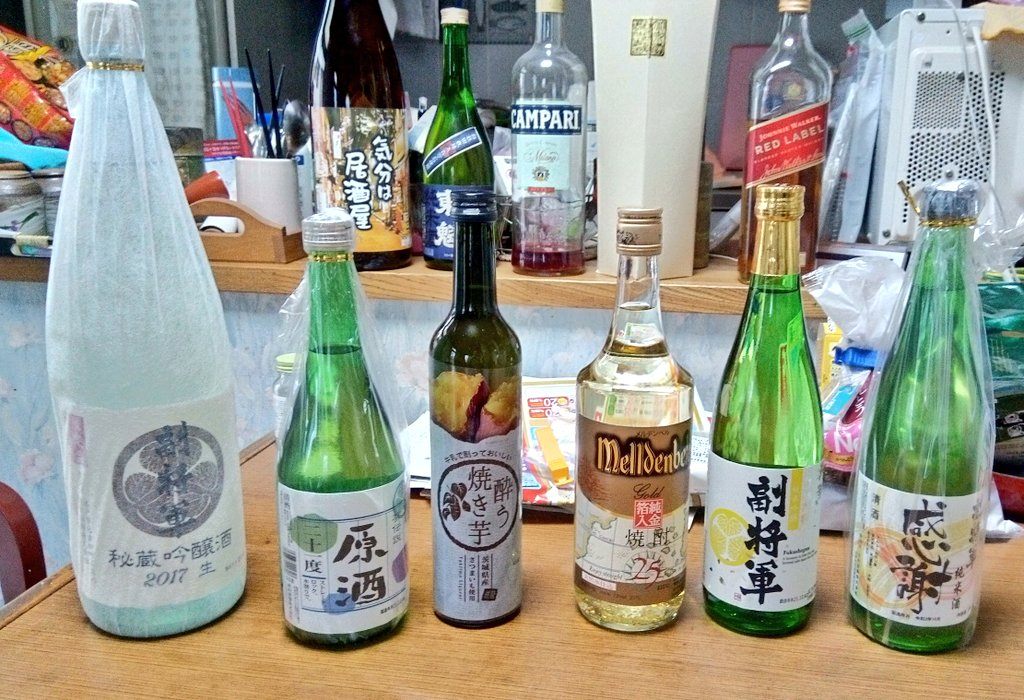 test ツイッターメディア - 明利酒類さんへの買い出しツーリングの戦利品( ˘ω˘) 真ん中4本は福袋(¥3,000)でゲット!お得!!(*'ω'*) https://t.co/oZSG3dpLsF