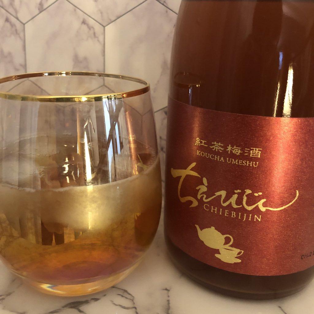 test ツイッターメディア - 今日は大好きな大分の お酒を紹介します!✨  杵築にある中野酒造さんの 「 #ちえびじん 」です!💖  紅茶、梅酒、ブランデーがバランス良く配合されたオリジナルブランド⭐️  東京にいた時から大好きで、お取り寄せしていました😍   #みんなで大分  #大分のお酒   #紅茶梅酒 https://t.co/eNCx0lGlyI