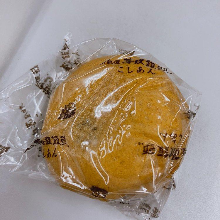 test ツイッターメディア - ✨今日のおやつ✨  福島県の柏屋薄皮饅頭  日本三大まんじゅうの一つなんだそうです♪  こしあんを頂きましたが、薄皮なので餡がたっぷり! 優しい甘さでホッと一息つけました(*≧艸≦)  ごちそうさまでした♪  #おやツイート  #福島県 #まんじゅう https://t.co/x8vEThU52h