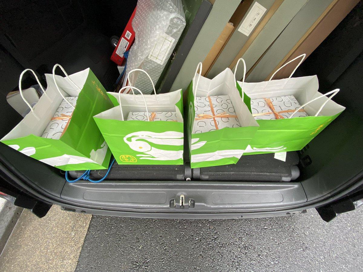 test ツイッターメディア - うさぎやのどら焼き170個買って真美会の大会へ。。 https://t.co/uHCRHmKFZO