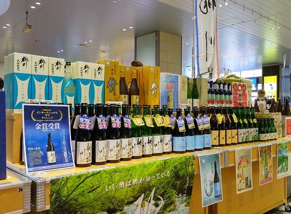 test ツイッターメディア - ★イベント情報★ JR大宮駅西口イベントスペースにて「あおもり・いわて産直市」が開催中です!桃川では季節限定酒や青森県産米で造ったお酒など取り揃えております。是非、お立ち寄りください! 場所:JR大宮駅西口イベントスペース 期間:10月19日(火)~10月24日(日) https://t.co/u4mdyytL9W