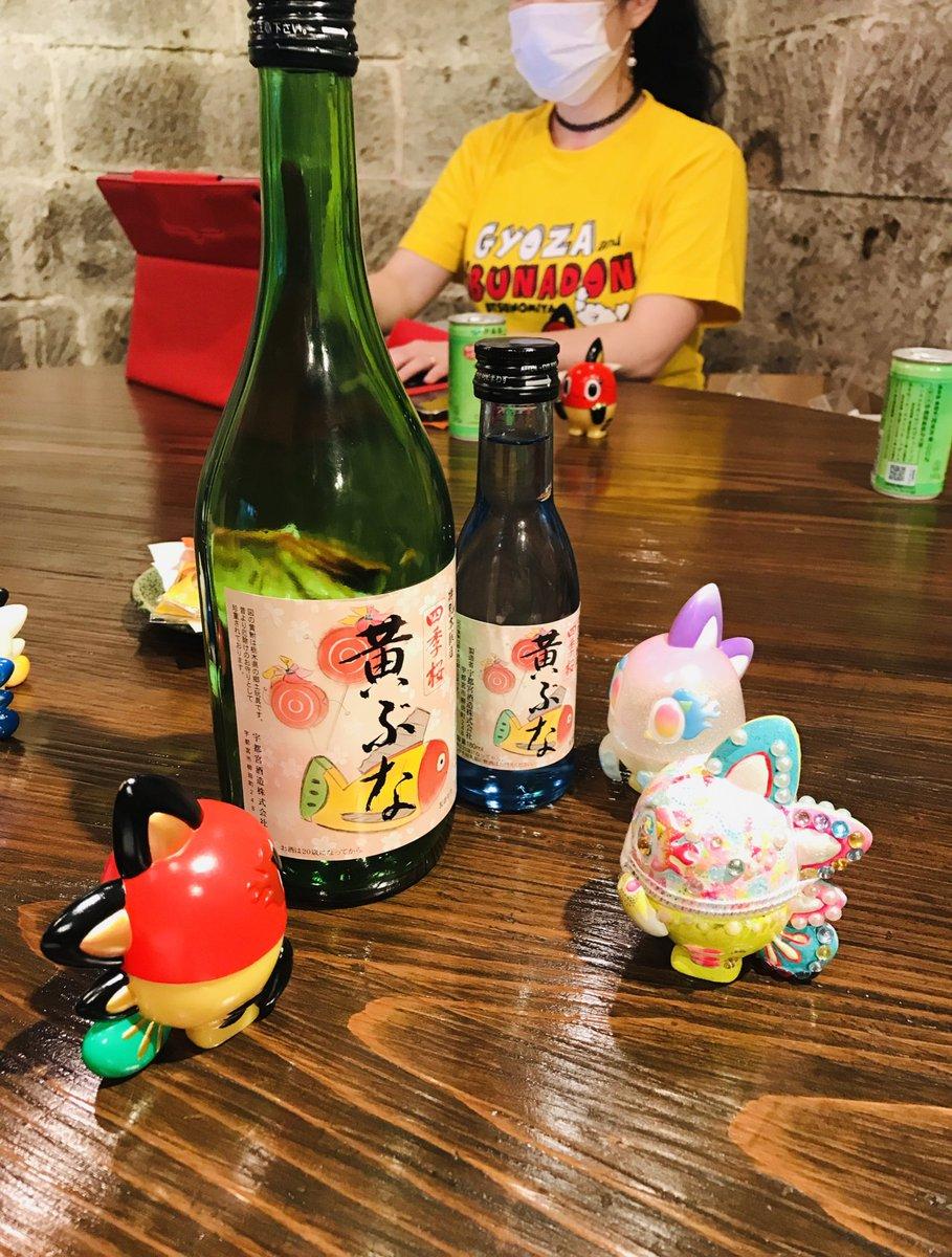 test ツイッターメディア - こんにちは☆お知らせ担当より #宮てく 発信です🍶 先日、お世話になっている宇都宮酒造さんの素敵な蔵で、今後の打ち合わせをさせて頂きました✨  お知らせ担当は帰り際に「とちぎの星」というお米を使った日本酒をお迎えしましたよ☺️ 味はもちろん、おしゃれなパッケージも魅力的です👀✨ https://t.co/T8vjYVMow5 https://t.co/F9tM35inC9