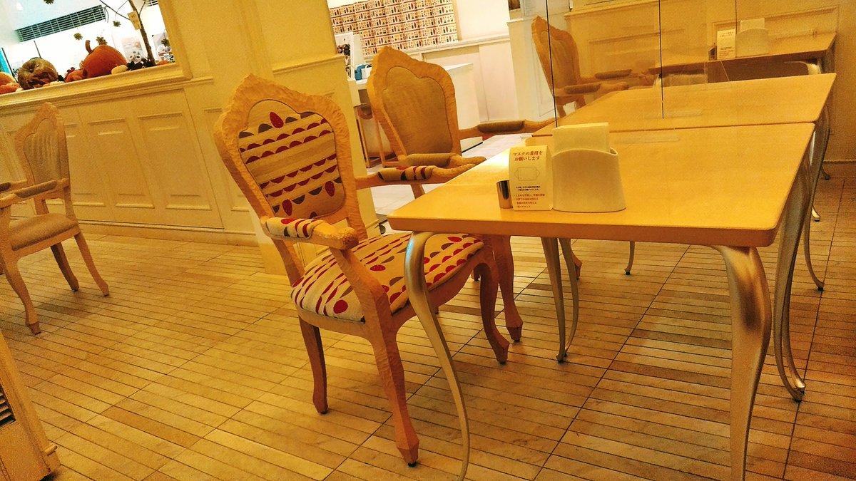 test ツイッターメディア - 仕事帰りにマールブランシュさんで休憩。相変わらずモンブランケーキは美味しいし、この!フルーツティーが!見た目もお味も贅沢!ほっこりリラックス!そして、椅子がかわいい! スタッフさんのご対応も柔軟で爽やかだし、柄マスクが可愛かったのだけどオリジナルかな? また立ち寄りたいです。 https://t.co/8LoISovgT5
