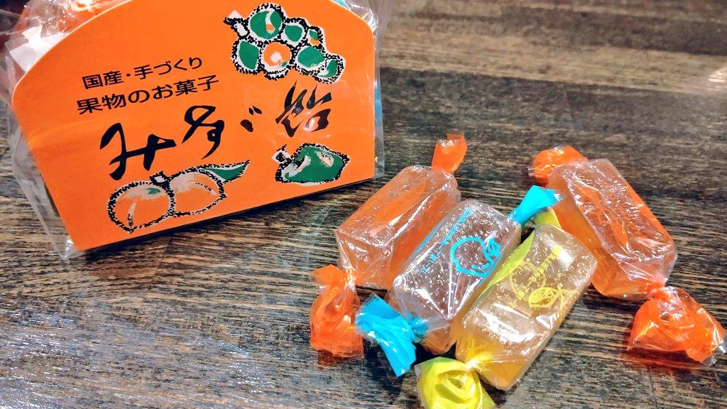 test ツイッターメディア - 三時のおやつ🕒️ 長野県上田出身の常連客さんよりお土産。『みすず飴』昔、おばあちゃんからもらったおやつ、懐かしい味です。 https://t.co/s8pcqt7KWL