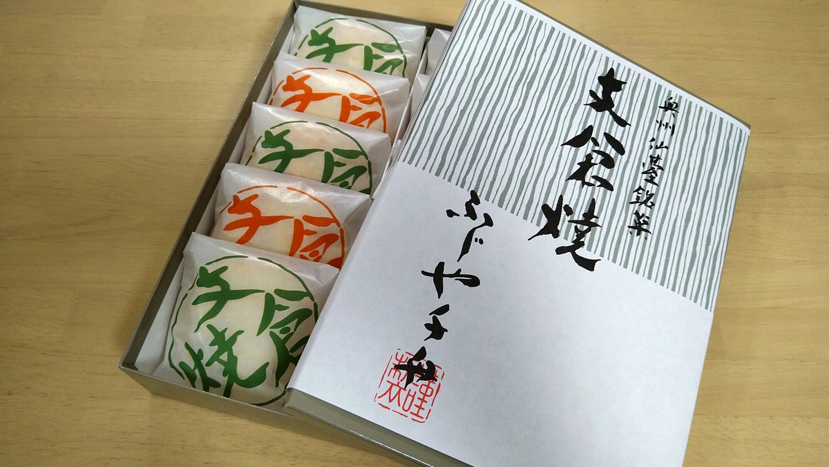 test ツイッターメディア - 仙台のお菓子と言うと萩の月が有名ですが、地元民がひっそりオススメするのはこちらの支倉焼です。とっても美味しいのですよ!!仙台に来たらぜひ買ってほしいお菓子です。 仙台駅地下のお土産売り場にありますから。地下改札の目の前です。 https://t.co/kvd1c51aEB