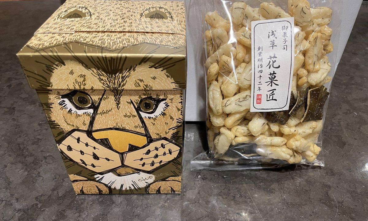 test ツイッターメディア - シマウマ(@shimauma1226)さんから、お菓子が届いた😳💖  クラブハリエのバームクーヘン🤎  シマウマさんありがとうございます😍✨  皆いろんな物送ってきてくれはる😭🙇🏻♀️ https://t.co/zf5WjGbkjb