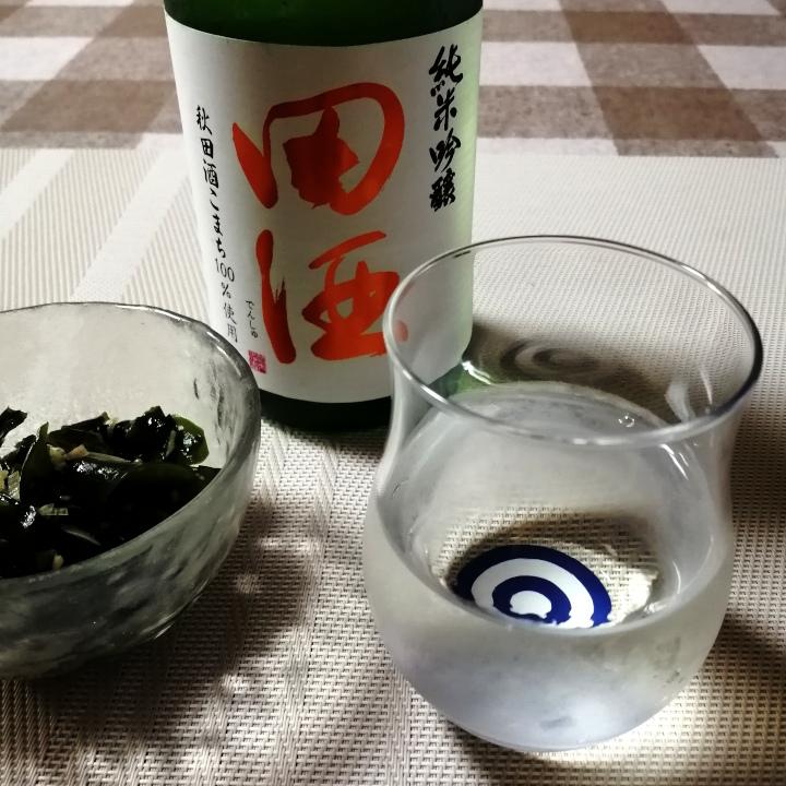 test ツイッターメディア - 香りは華やかですが品があります。フルーティな感じですが旨味もしっかり感じられ、それでいて喉ごしもスッキリといった感じです。これは旨いです 。でも飲み続けると、飲み疲れするかも?   田酒 純米吟醸 秋田酒こまち 醸造元:株式会社 西田酒造店(青森県青森市) 720ml:1,980円(税込) https://t.co/wmii3kal39