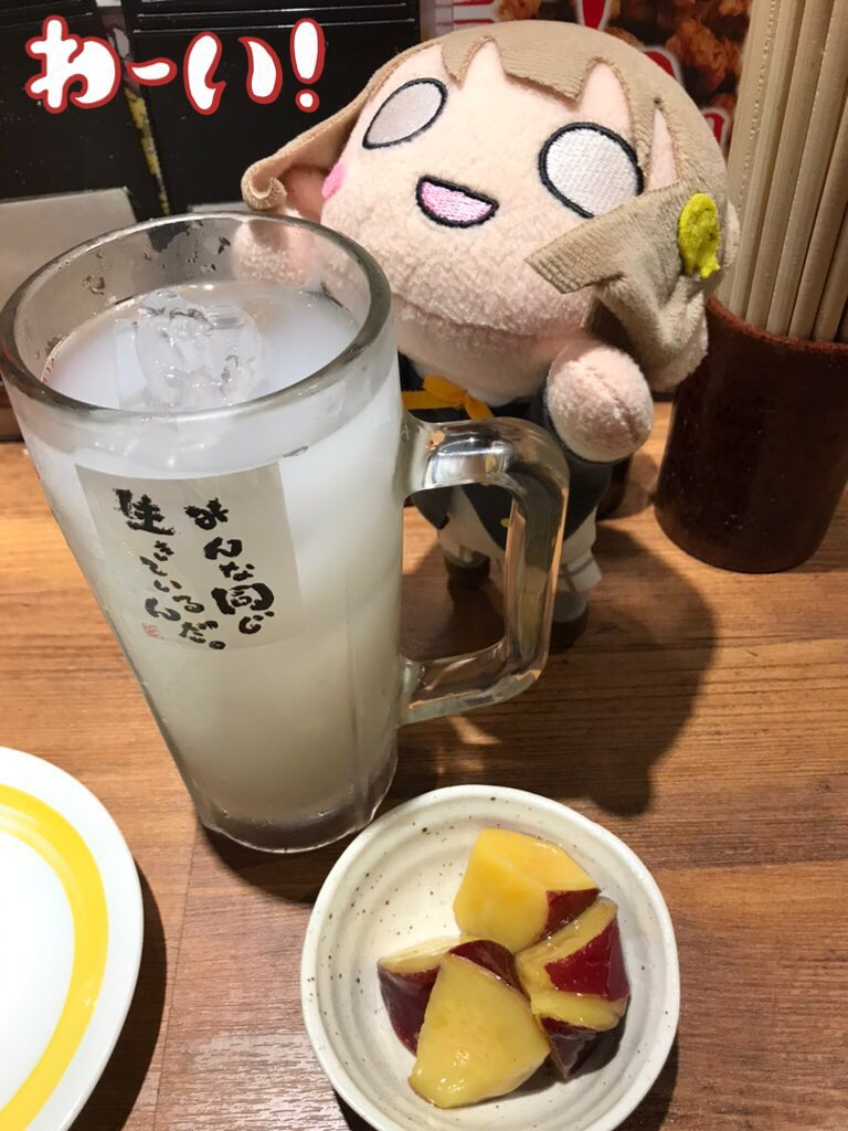 test ツイッターメディア - しごおわ!  先週の東京遠征のオフショット6 夜の秋葉原  👑秋葉原に戻ってきましたよ〜  👑誰も知り合いがいません😢、とりあえず飲みに行きましょう〜  👑たまには1人酒🍺もいいですね〜  🐱酒飲んでたこと、海未にチクっとくか…🤔  👑〆はラーメン🍜ですよ〜 https://t.co/eIXjqVx7y0