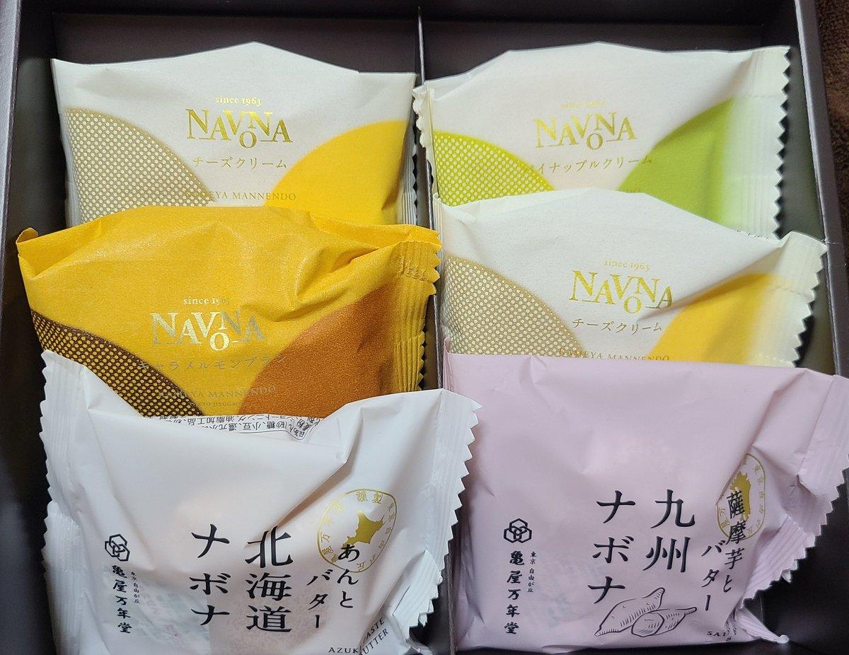 test ツイッターメディア - ナボナってお菓子貰ったやで  #うさまる #腹巻まる #亀屋万年堂 #ナボナ #やでやで放浪記番外編 https://t.co/QeamC6ANst