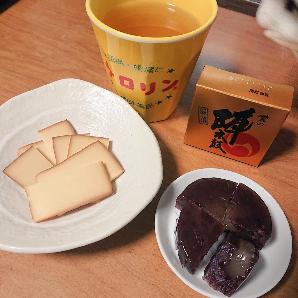 test ツイッターメディア - お土産で貰った熊本の誉の陣太鼓と美ヶ原高原で買ったスモークチーズが美味しい✨🤤✨ https://t.co/RoZ4h2RtoZ
