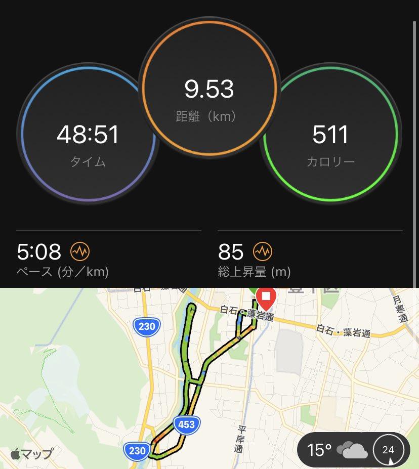 """test ツイッターメディア - 札幌にて二女の自転車とともに  昨日のランの疲れがあるので軽めに。 明日はずっと雨みたいだし休足か予定☂️ しばらく天気良くないけど、うまく雨が降ってない時間を見つけて走りたいなぁ。  昨日開封した日本酒""""栄光冨士""""の""""新 㐂粋"""" 栄光冨士は無濾過生原酒でコスパ良し🍶 https://t.co/vxOUXGdxVc"""