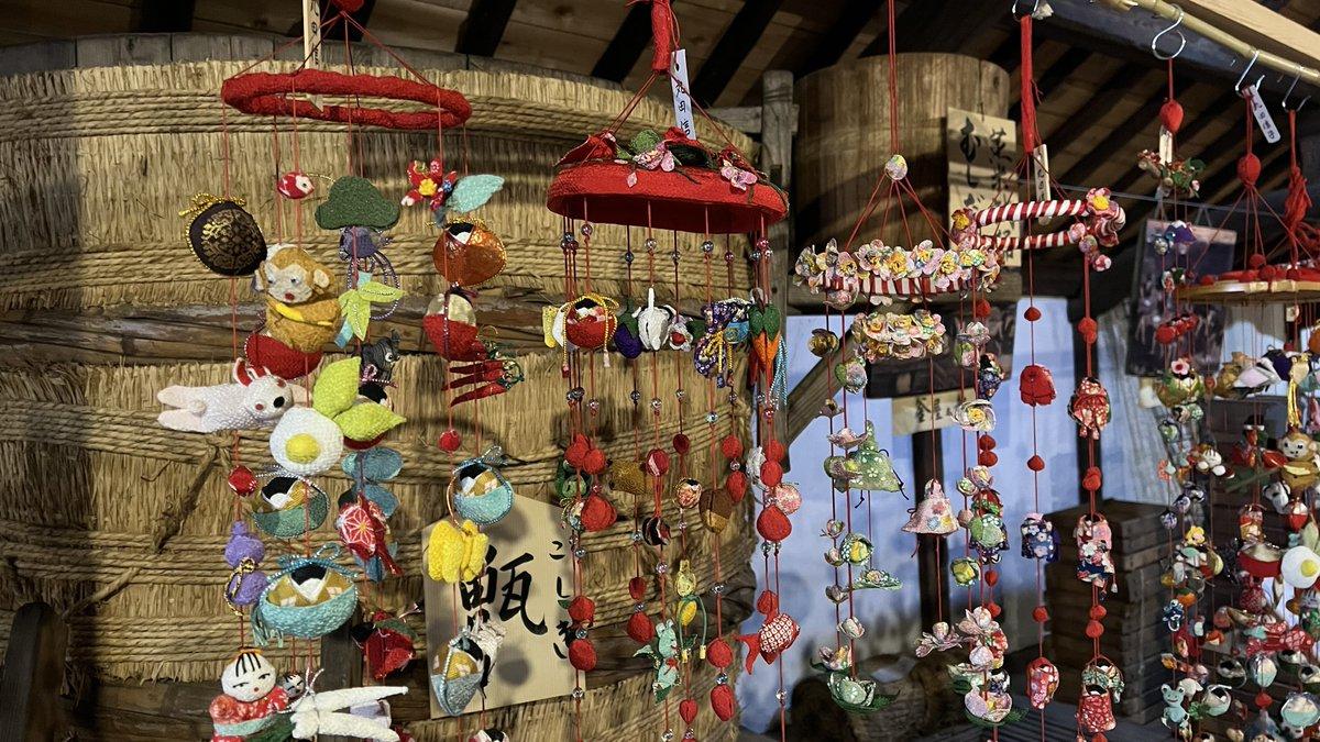 test ツイッターメディア - #重陽の節句 開催中❣️  鈴木酒造の酒蔵ギャラリーの展示の様子をご紹介します😆 酒蔵ならではの酒樽と #吊るし雛 、#ひな人形 のコラボレーションが楽しめます🎎  #十二支 を模した人形もあるので、自分の干支の人形を探してみるのもいいですね✨  https://t.co/j5giAlm1vD https://t.co/ZyPOAtivPT