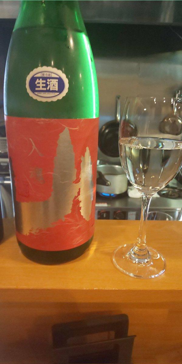 test ツイッターメディア - 意識高い系のお酒が続いたので、最後は広島は西条の酒蔵、亀齢酒造さんの亀齢でフィニッシュ。 ちなみに長野に信州亀齢というお酒がありますが、そちらも美味しいですよ。 https://t.co/yUzbszyKQ0