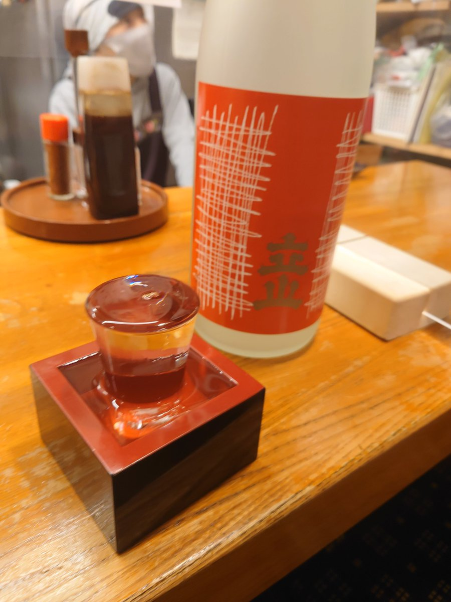 test ツイッターメディア - 今日も日本酒飲みま〜す👍 富山の酒「立山」です♥ 飲みやすいお酒だよん♥ https://t.co/wSGXi99gHT