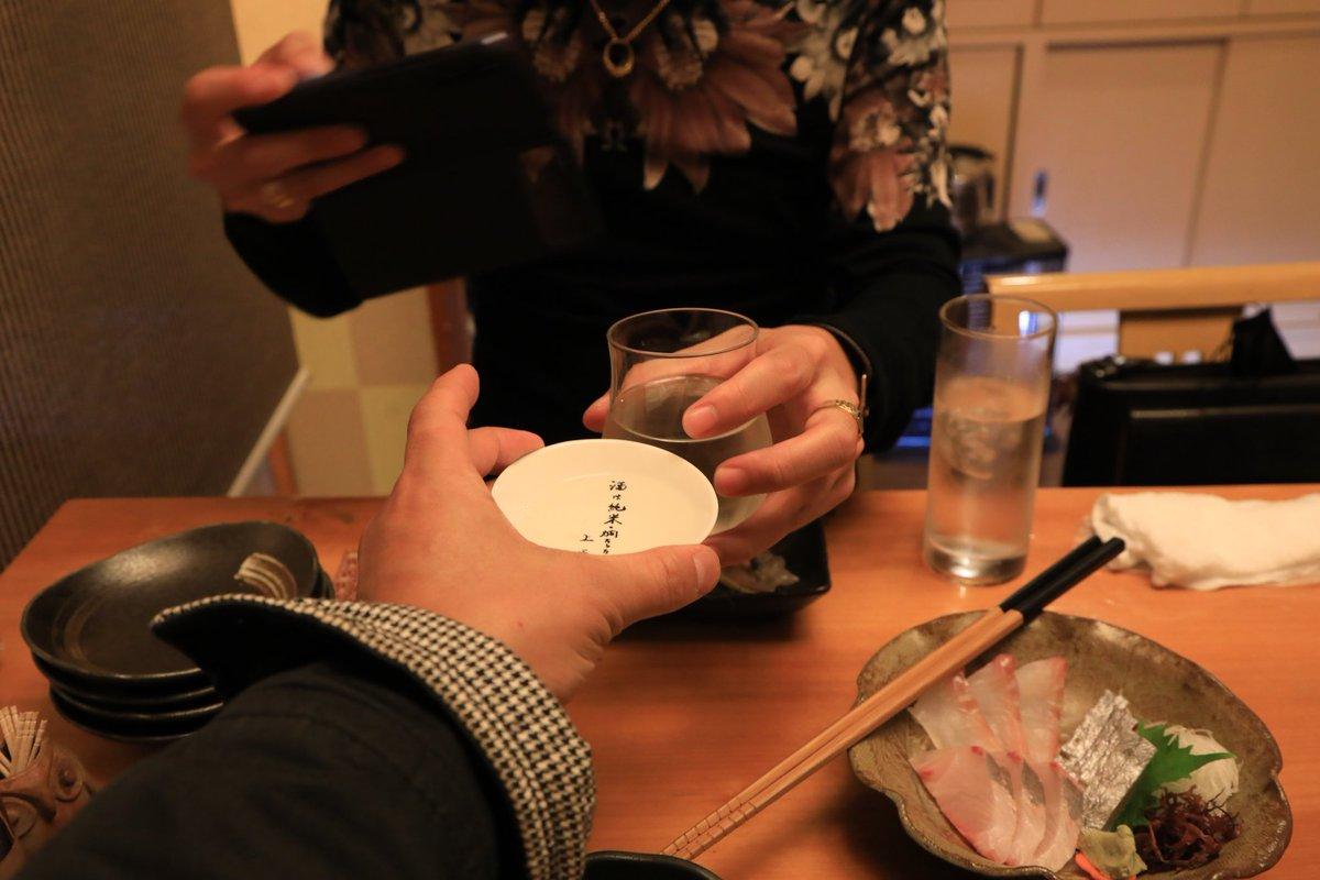 test ツイッターメディア - 福島についてまずは一献🍶 鰊の塩辛、アワビの肝の塩辛、三陸の魚に廣戸川純米の熱燗…これは至福ですねぇ… https://t.co/AISOLg3brO