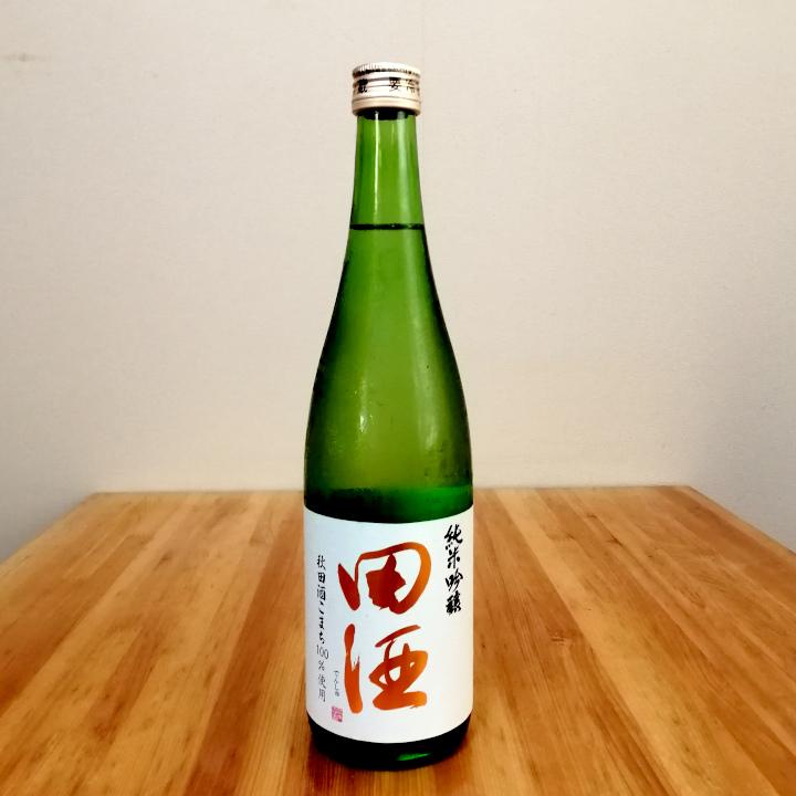 test ツイッターメディア - 秋田酒こまちという酒米は昨年、田酒で使って始めて知りました。秋田県のみで作られているのに、酒米生産量トップ5というのも凄いです。 今回、精米度50%の純米吟醸で出たので、どんな味か楽しみです。   田酒 純米吟醸 秋田酒こまち 醸造元:株式会社 西田酒造店(青森県青森市) 720ml:1,980円 https://t.co/Qg8mm85b2J