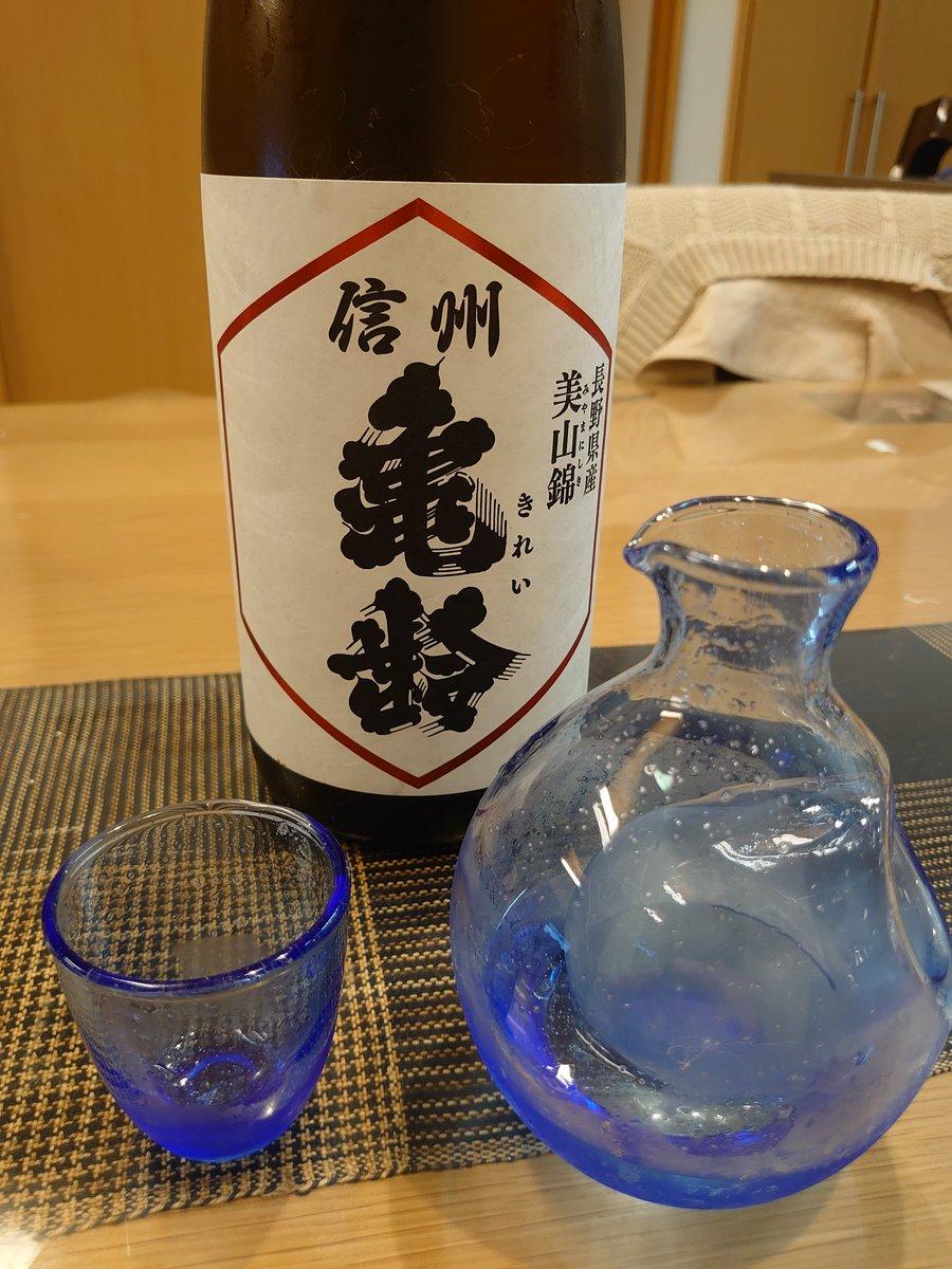 test ツイッターメディア - 日本酒の日に酒屋が隠し持ってる在庫解放してた時に購入したやつ。 信州亀齢の純米吟醸 美山錦 このシリーズの中で一番好きかな  さっさと片付けとかないと、全部呑んじまって明日仕事休みそうになる危険な酒😋 https://t.co/zgX9HQ3mSs