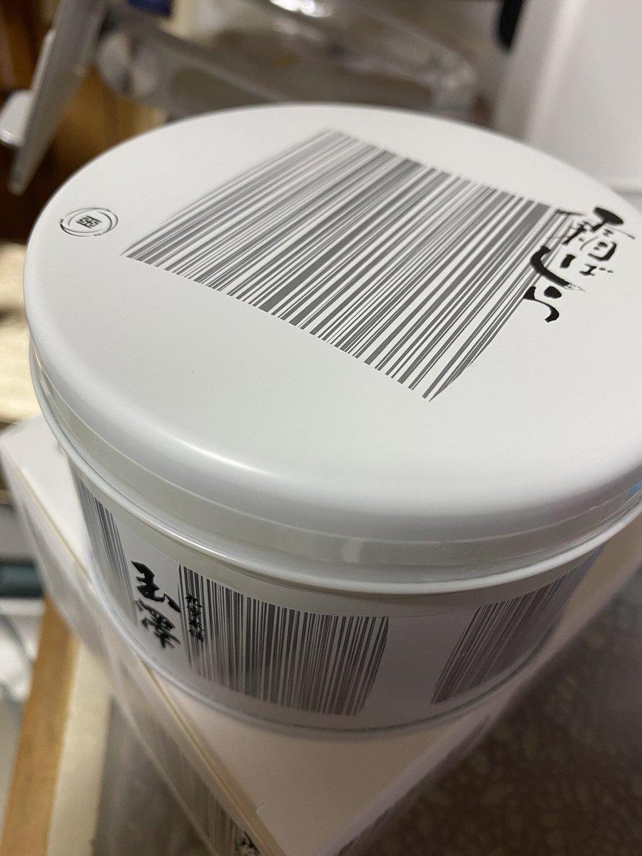test ツイッターメディア - いつか食べてみたかった霜ばしらとうとう買っちゃった! https://t.co/Txw272CXP1