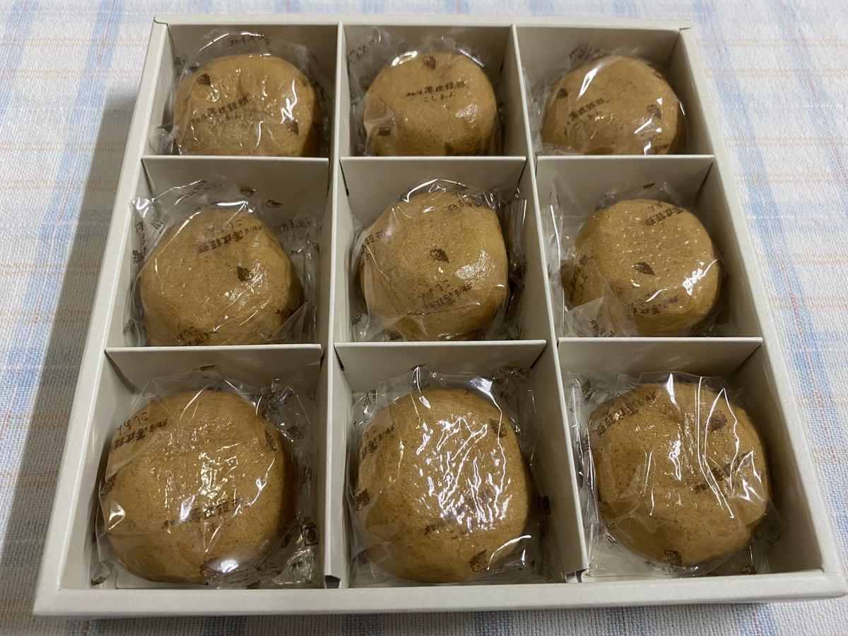 test ツイッターメディア - 今夜のお風呂上がりのスイーツは、奥様がどこかのスーパーで買い求めてきた福島の「小さな柏屋薄皮饅頭 mini こしあん」だ!柏屋の薄皮饅頭は久しぶりだ!ミニサイズのお饅頭なので3個食す。美味。お饅頭は好きだ! https://t.co/kazU2VeFPM