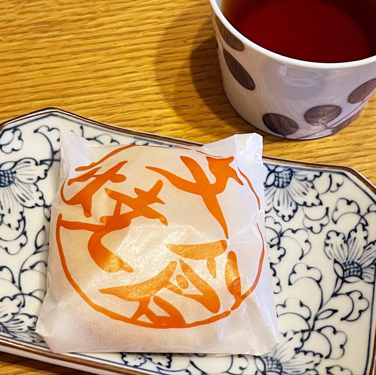 test ツイッターメディア - 本日のおやつ 仙台銘菓 支倉焼 くるみの入った白あんが美味しい  #仙台 #支倉焼 https://t.co/s1BI2vbefj