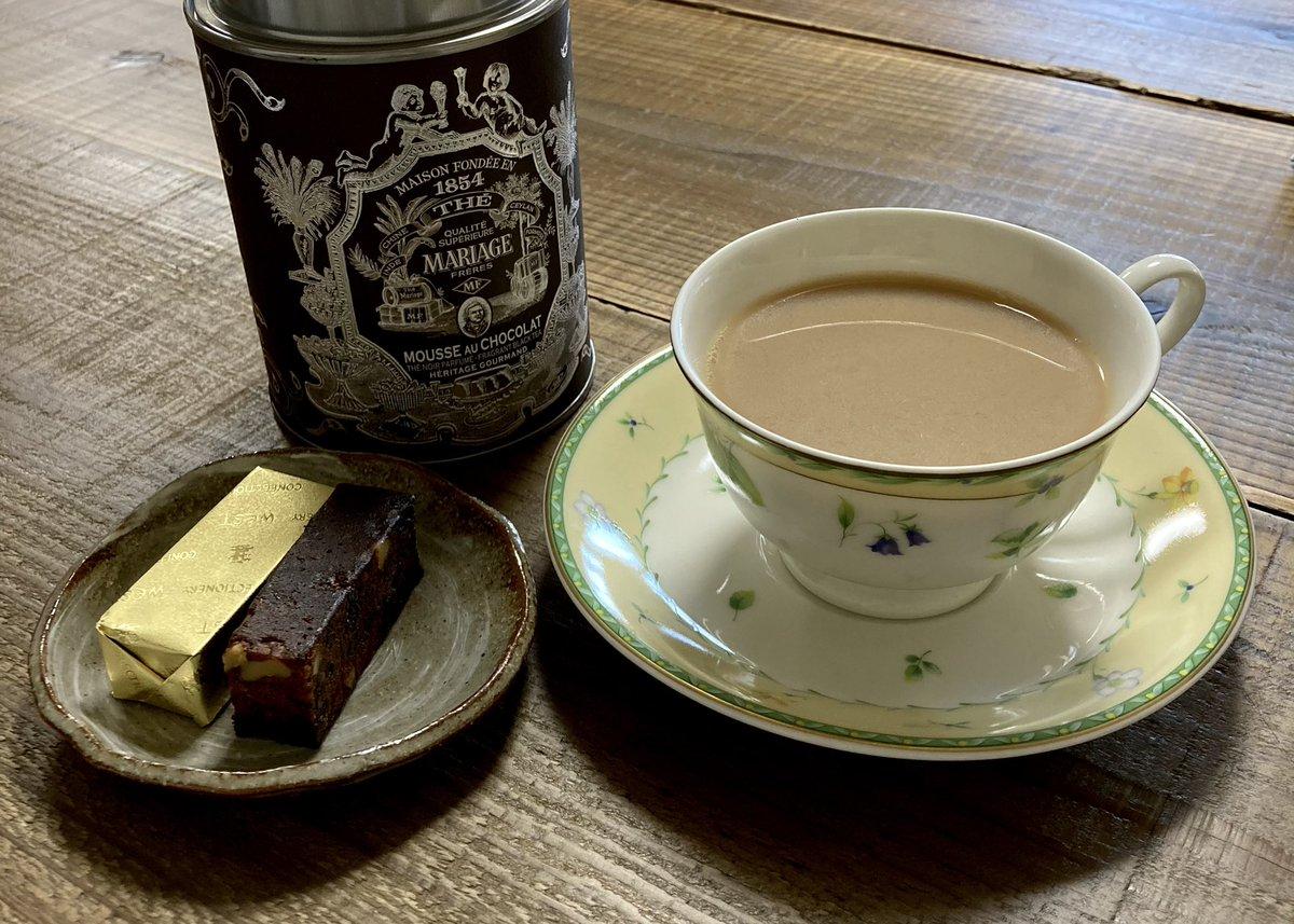 test ツイッターメディア - 今日のお茶 マリアージュフレール  エリタージュグルマンコレクション ムース オ ショコラ ミルクティで お茶請けは 銀座ウエスト ダークフルーツケーキ #茶好連 https://t.co/7BcyQRW2ww