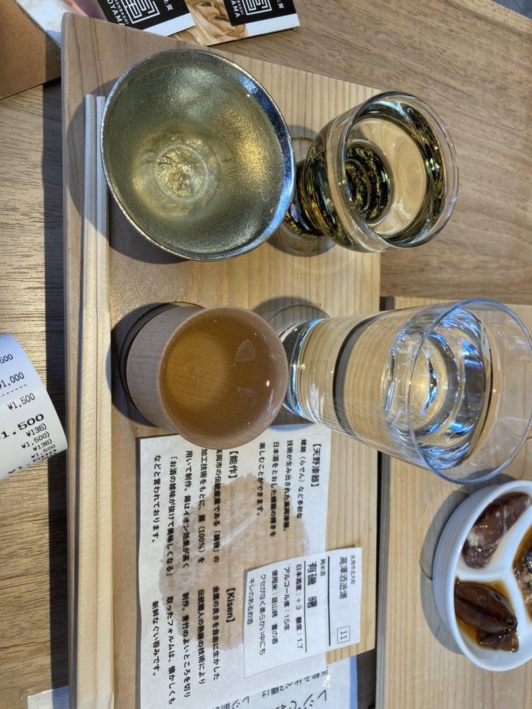 test ツイッターメディア - 日本橋の富山物産館にて日本酒一杯 めちゃくちゃ美味い ホタルイカめちゃ美味い #アンテナショップ #日本橋 https://t.co/s2L9tfcagW