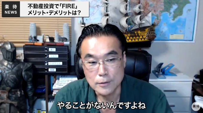 makereigyoumanさんのツイート画像