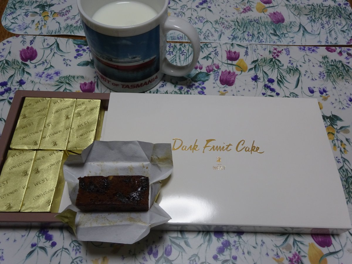 test ツイッターメディア - 洋酒がたっぷりしみ込んだダークフルーツケーキです。 クッキーで有名な銀座ウエストの。 甘くしたホットミルクと一緒に。 https://t.co/G4musZ3k0z