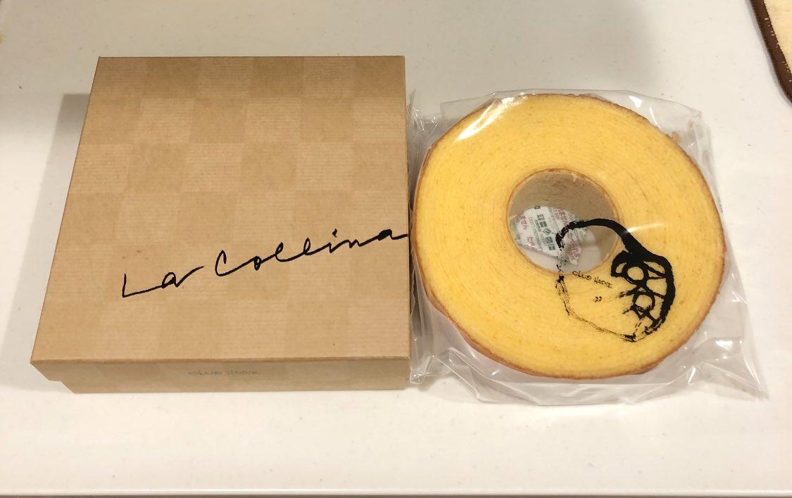 test ツイッターメディア - クラブハリエのラコリーナ限定バームクーヘン  いつ食べても美味しい💓 https://t.co/ngfTAFRzxR