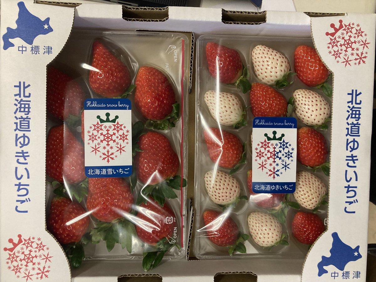 test ツイッターメディア - 桃のような味だった  #北海道 #中標津 #いちご #果物 https://t.co/T1PvyV2OWQ