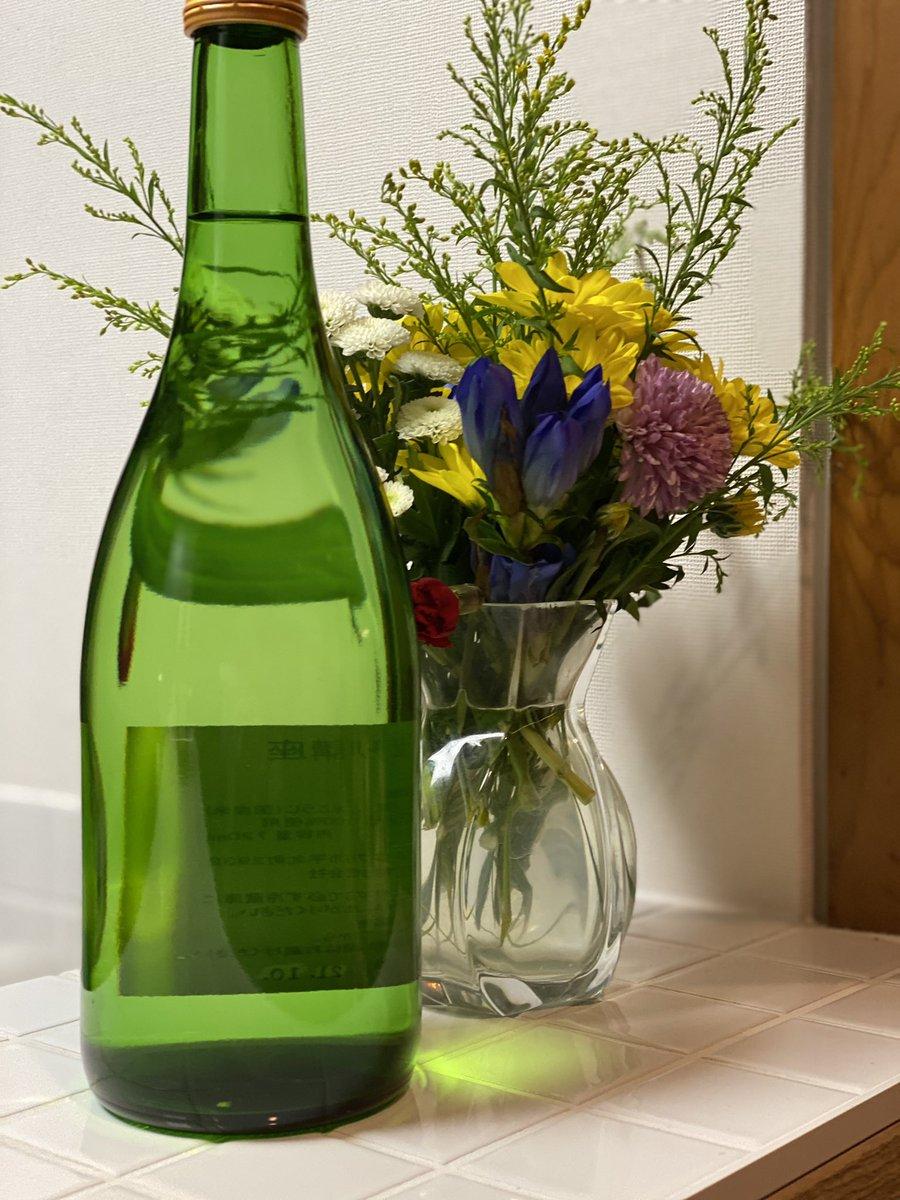 test ツイッターメディア - 次は日本酒の夢心酒造の特注酒???一夏を超えたひやおろしです。熟成感があるかな!?奈良萬の特製グラスでやります。うまい。乾杯🍻^_^ #家飲み #ひやおろし #日本酒 #夢心酒造 #奈良萬 #純米吟醸 #喜多方市 #会津 #福島県 #特製グラス #ツイッター晩酌部 #likeforlikeplease https://t.co/sUFJdN0P5t