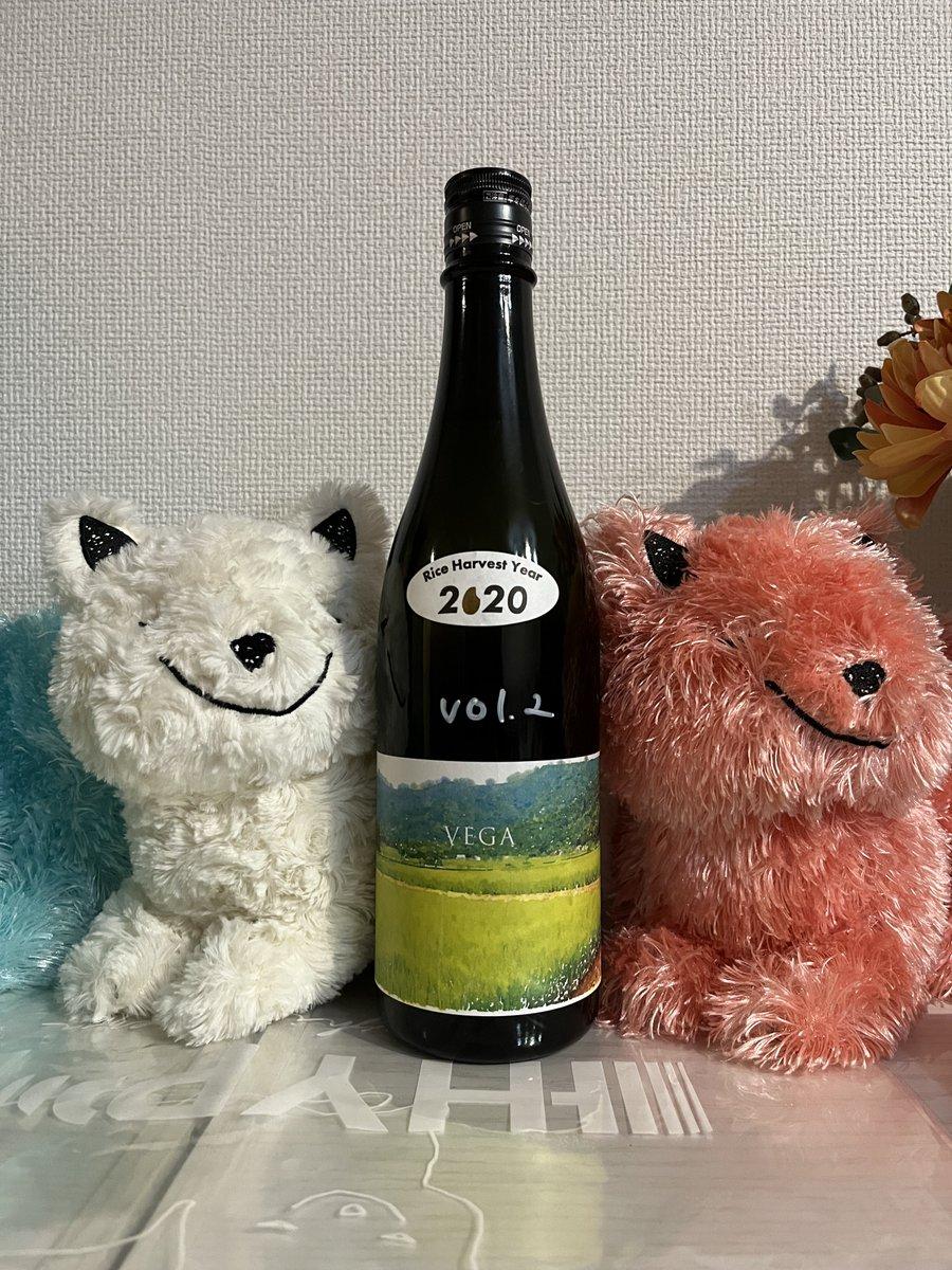 test ツイッターメディア - たつみ清酒堂 東京店で買ってきました。阿部酒造のベガ vol.2。 結局、月変わるまで待てずに買ってきたw生酛で普通のと全然違うとのこと。 2月くらいに飲んだ、ベガ(生酒だったかな?)が、今年のベスト10に入る美味さだったので期待が大。 たぶん、シリウスもそのうち買いに行く。 https://t.co/c7rSO2MRA2