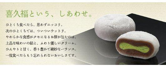 test ツイッターメディア - @kumakumata_book 萩の月私も好きです🥰 父が仙台出身なのでよく食べました😍仙台は喜久福も美味しい🥰(呪術で人気👍) 福島県のままどおる岩手県のかもめの玉子などもおすすめです😁 銘菓って美味しいし楽しいですよね😋 https://t.co/bSoS1HHbO5