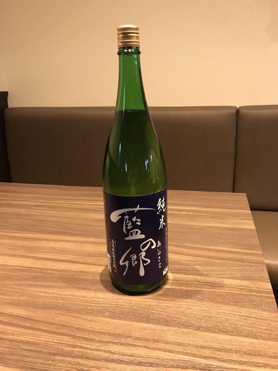 test ツイッターメディア - 本日、南陽醸造さんの  藍の郷✨開封しました🍶  中華料理に🥟合いますネ♪  残り5杯となりまーす😋お早めに!  #地酒 #日本酒  #さいたま市 #与野 #ラーメン #つけ麺 #担担麺 https://t.co/CPrh2Jc7MC