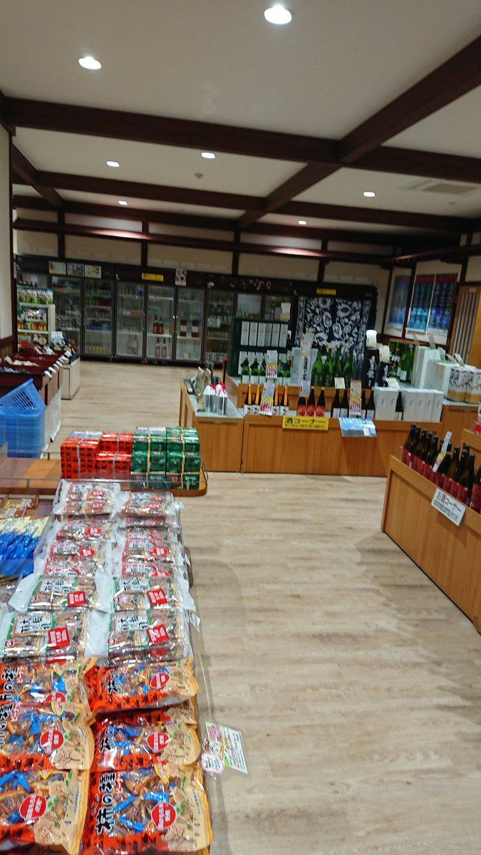 test ツイッターメディア - タカハシヤという越後湯沢の酒屋さんに行きました。過去に通販では利用したことあります。おうち用の日本酒はこちらで買いました。ここは日本酒好きになったきっかけの鶴齢がいろいろあって!!!でした https://t.co/x2Ok5u47fS