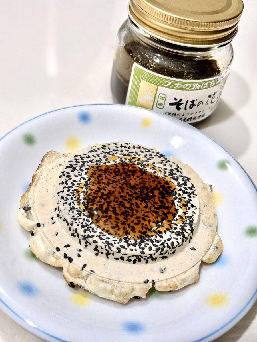 test ツイッターメディア - 季節の変わり目体調はいかがでしょうか? 身体の不調にぴったり🍯 鉄分やミネラル類が豊富だと言われているそばの蜂蜜です🌿 風味が強く黒蜜のような不思議な蜂蜜は、なんとお煎餅にもぴったりです🍘南部せんべいの胡麻とそばの蜂蜜の風味がとてもよく合います🍽 #健康管理  #仙台 #松本養蜂総本場 https://t.co/Rsn8eG0BjZ